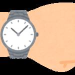 腕時計を長く使う方法【まとめ】
